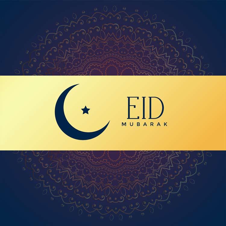 HD Wallpaper of Eid Mubarak