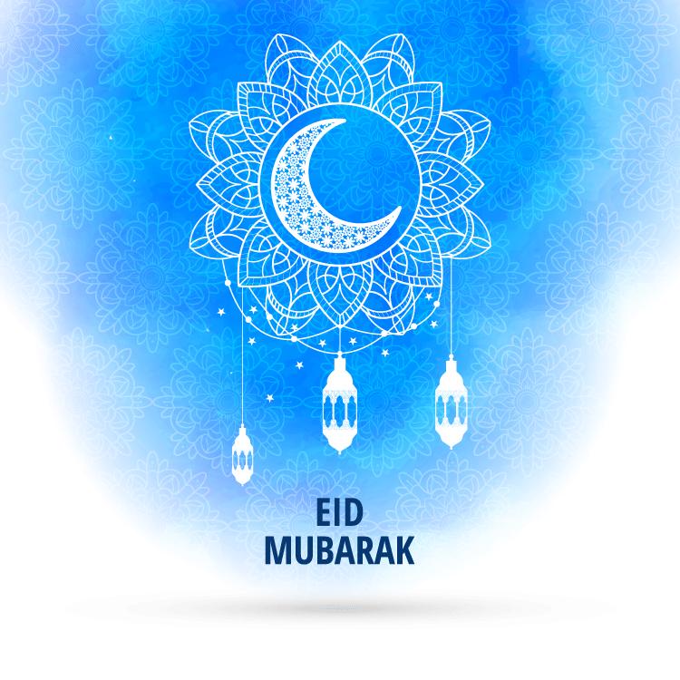 Image of Eid Mubarak Download