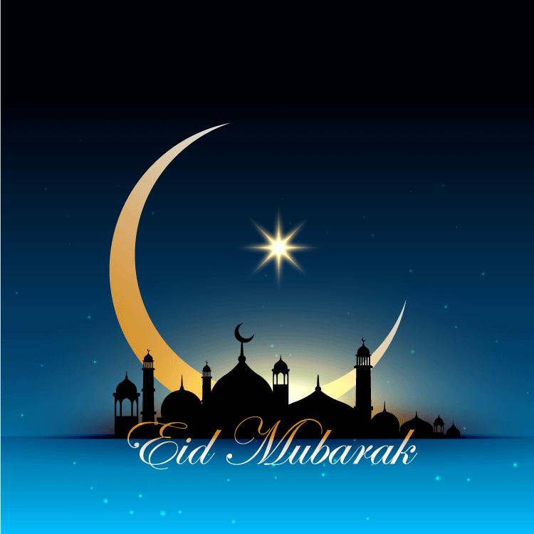 Images of Eid Mubarak Free Download