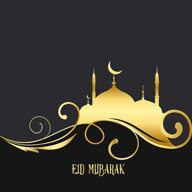 Wallpaper of Eid Mubarak Download