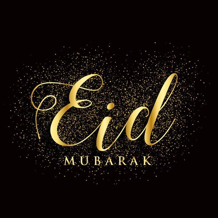 Wallpaper of Eid Mubarak Free Download