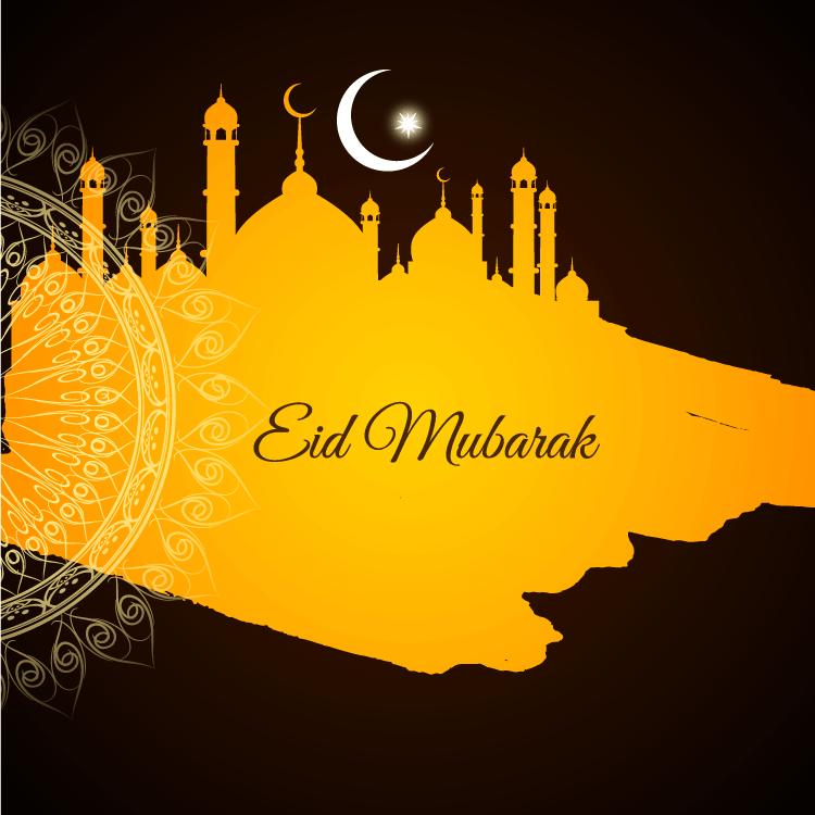 Wallpaper of Eid Mubarak