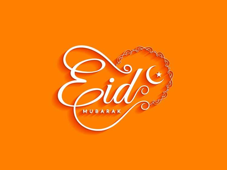 beautiful images of eid mubarak 2018