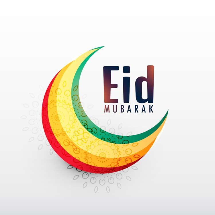 eid mubarak 2017