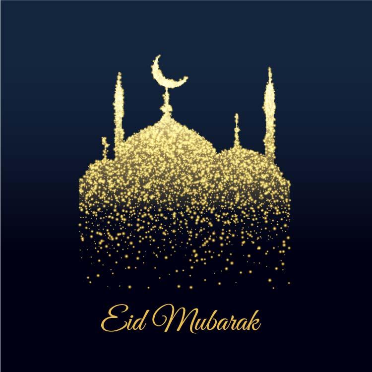 Eid Mubarak Card Free Download 2018