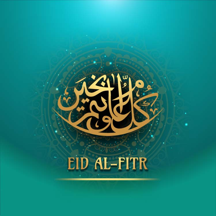 Happy Eid Mubarak Premium Images 2019 Free Download