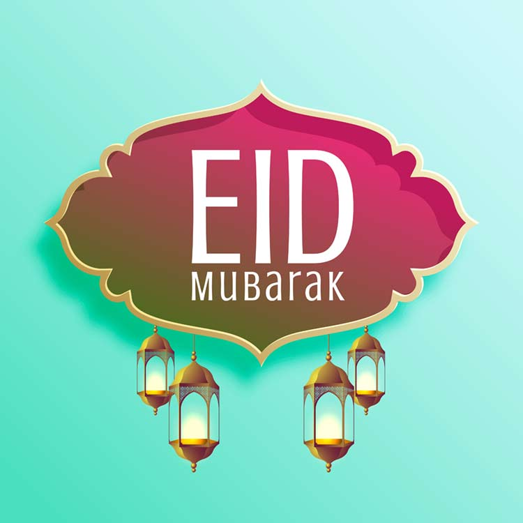 50 eid mubarak hd images free download eid mubarak cards free download 2018 m4hsunfo