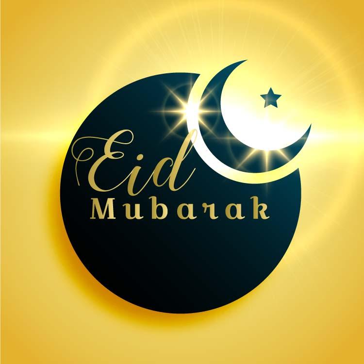 eid-mubarak-images-2018