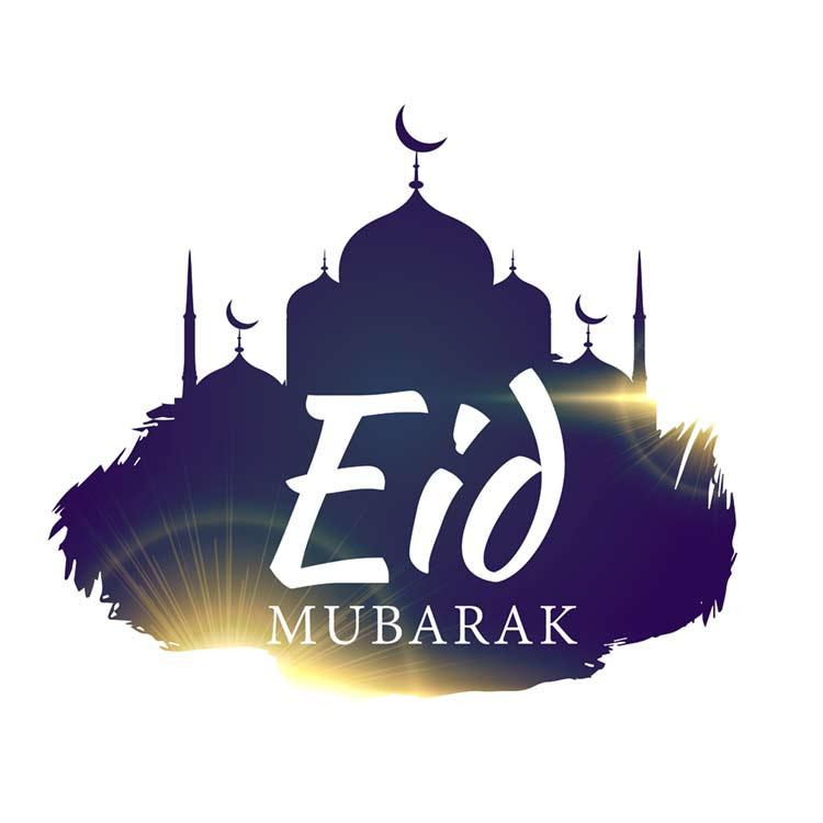 Eid Mubarak Photo Gallery 2018