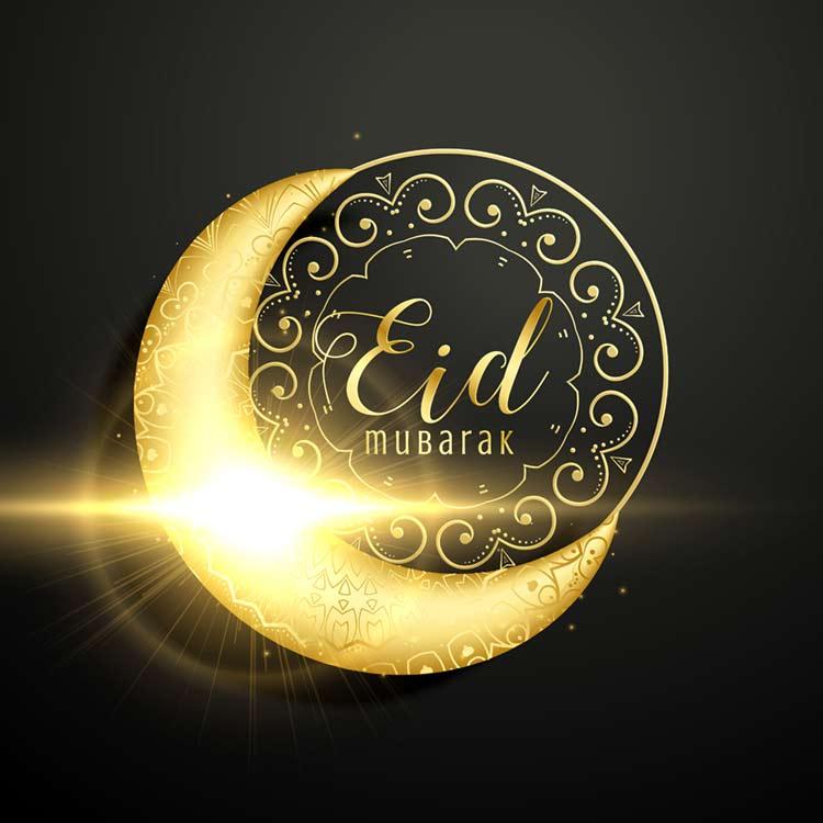 Eid Mubarak Picture 2018