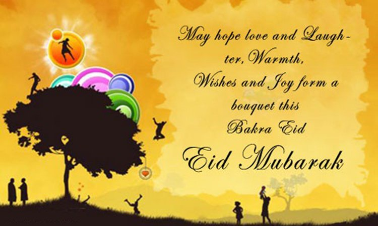 Eid mubarak sms english