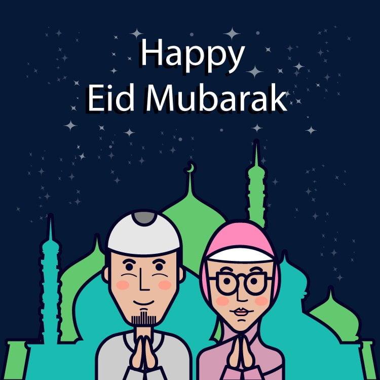 Eid Mubarak Wallpaper 2018