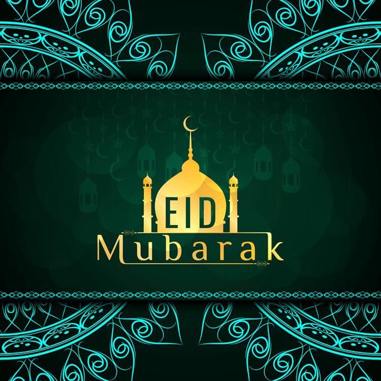 Happy Eid Mubarak Premium Images 2019 Free Download