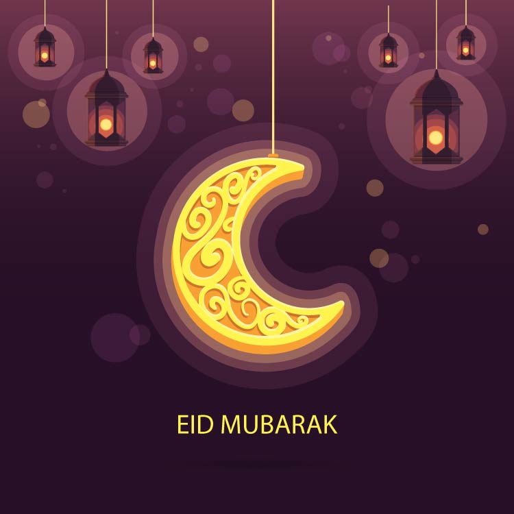 Eid Mubarak Wallpapers free download