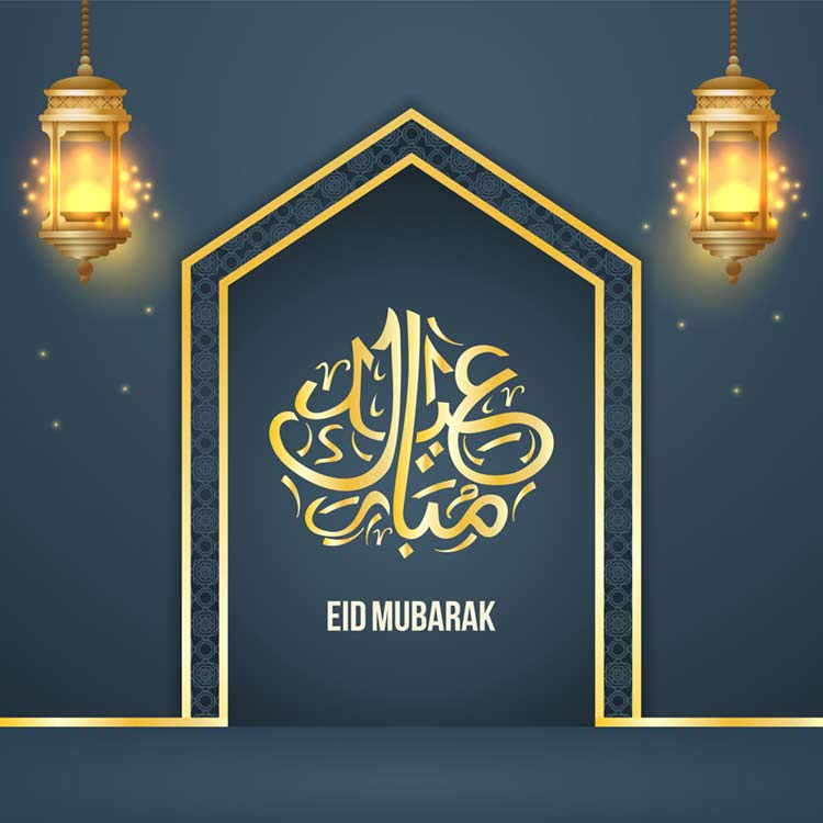 Eid Mubarak Wish 2018