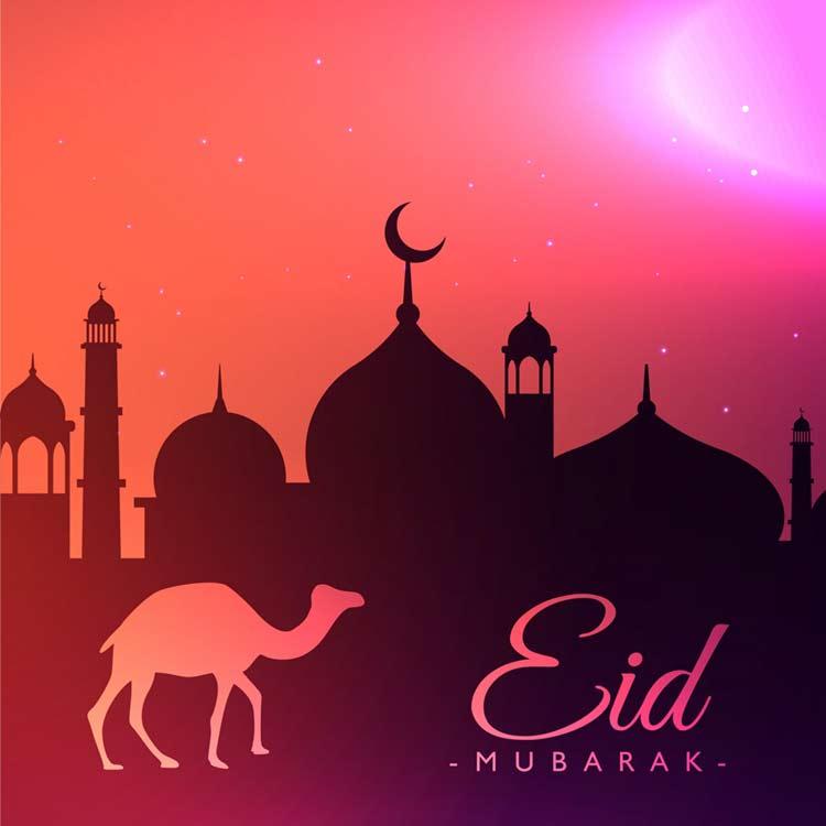 Eid Mubarak wishes