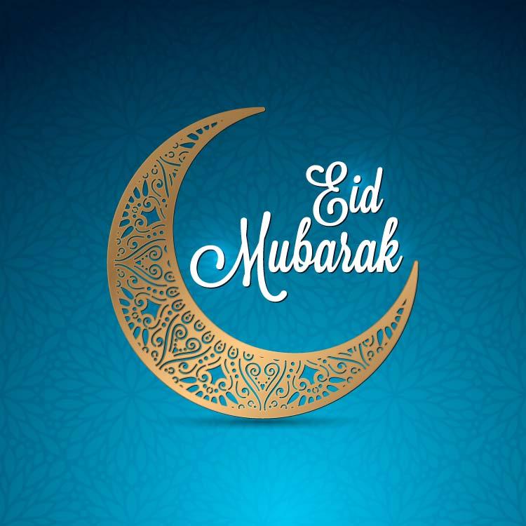 Eid ul Fitr image 2018