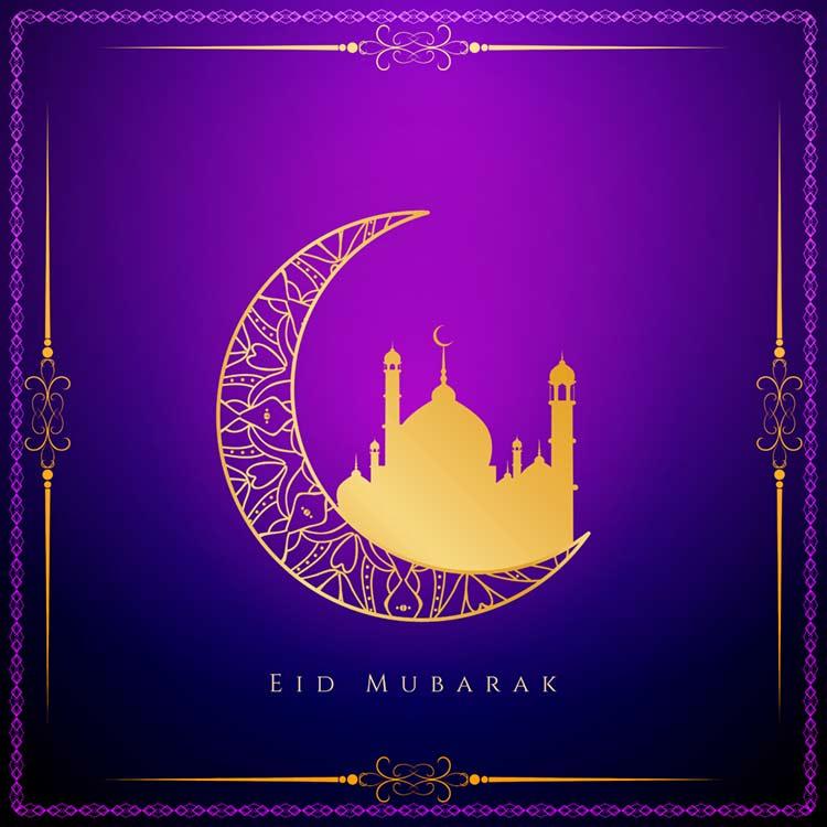 Eid ul Fitre image 2018