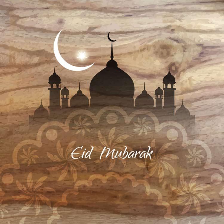 Eid ul Fitre image