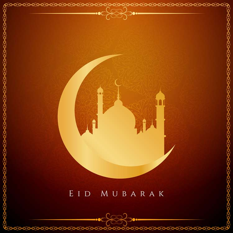 Eidmubarak Card free download 2018