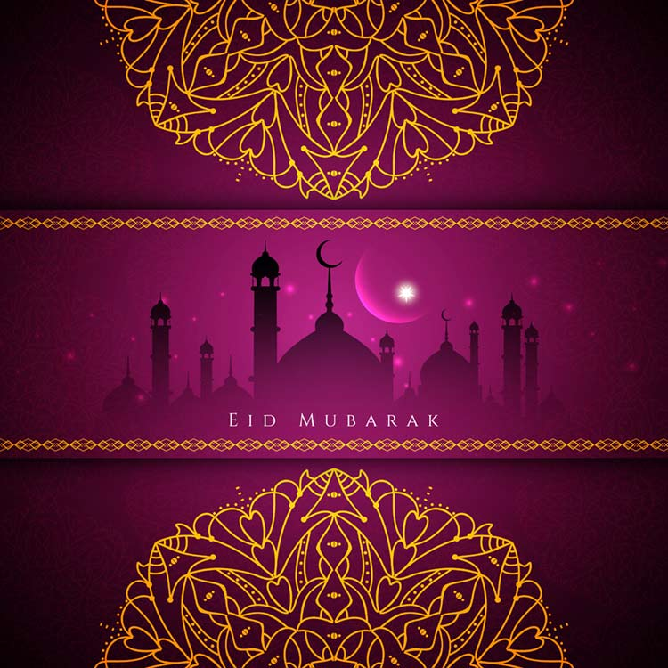 Eidmubarak Card free download
