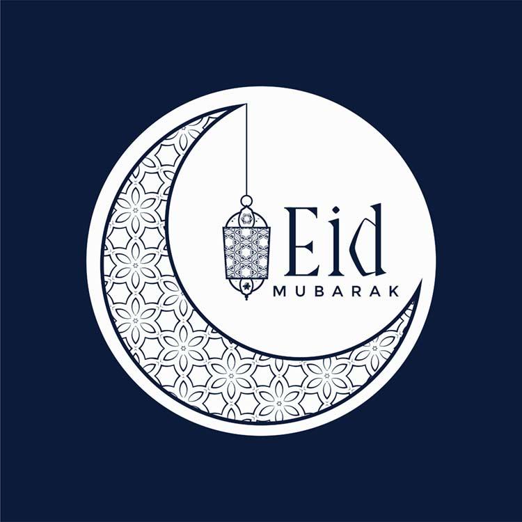 Eidmubarak Cards free download 2018