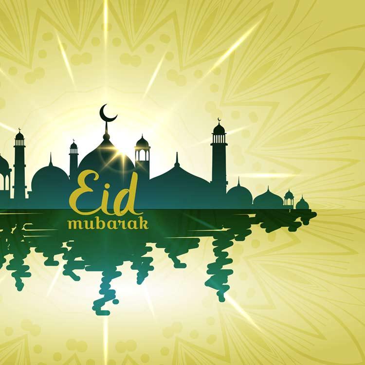 Eidmubarak Cards free download