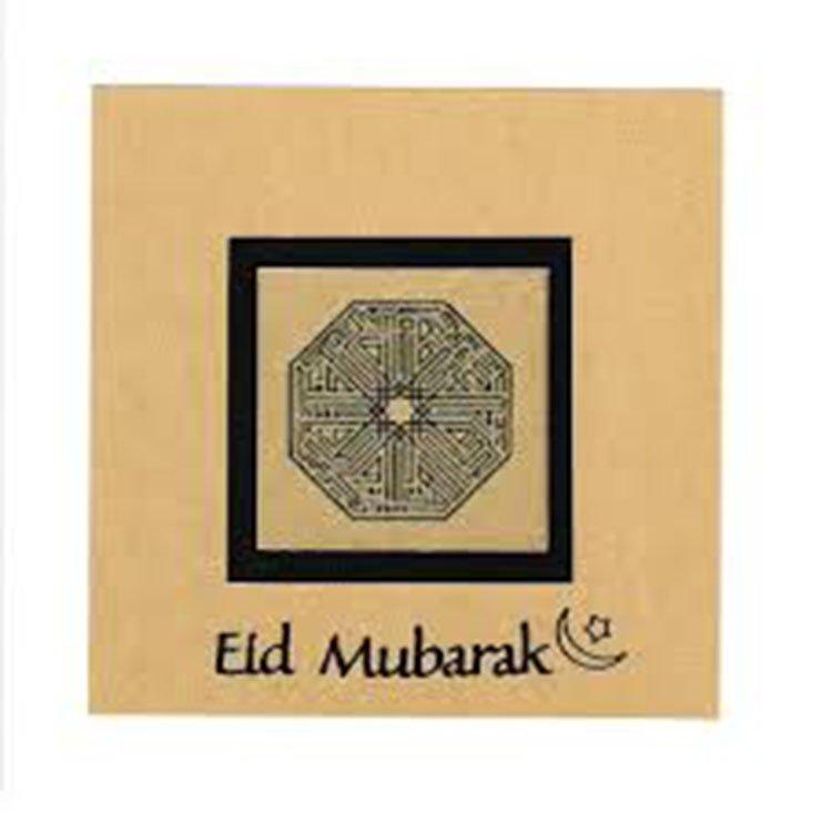 Eid Mubarak Card Design 2018