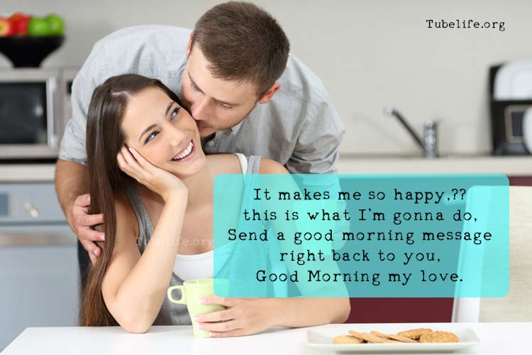 30+ Romantic Good Morning Wishes & SMS for your beloved one