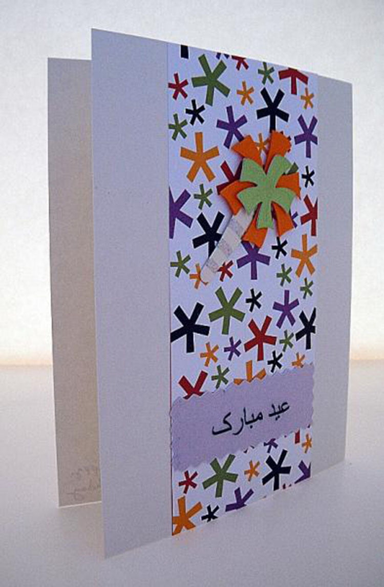 Happy Eid Mubarak Card design Idea