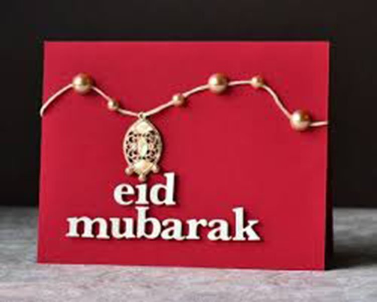 How to make a eid mubarak card