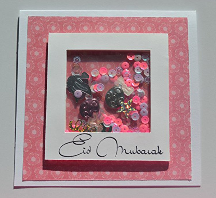 How to make eid cards at home easy
