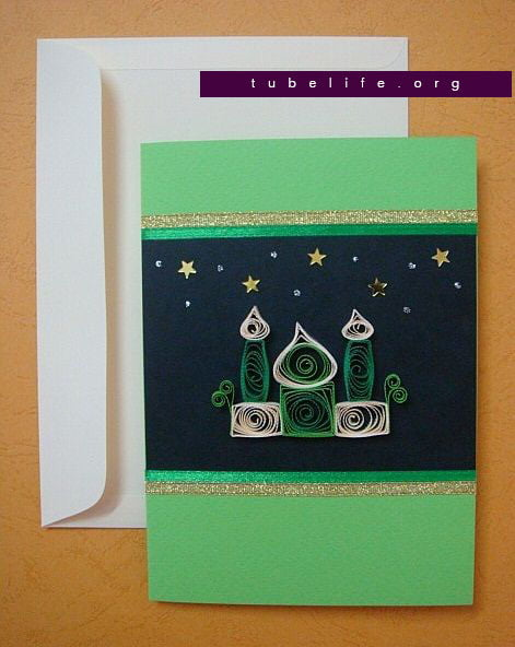 Create eid mubarak cards at home