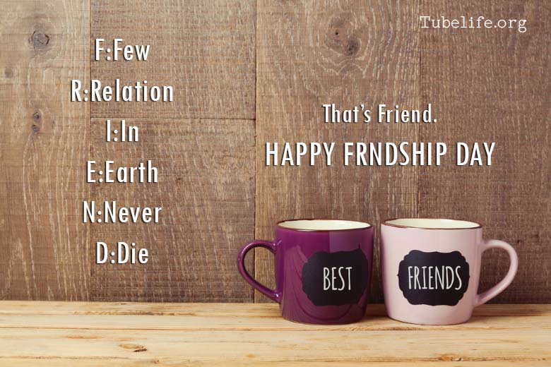 Friendship Day SMS