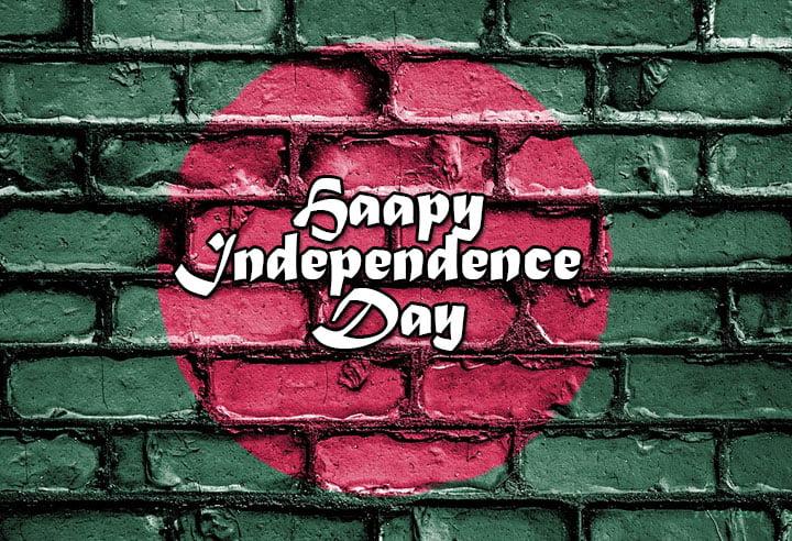 Bangladesh National Flag Cover Photo