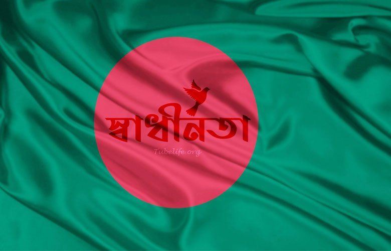 Bangladesh Potaka Wallpaper