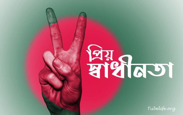 Bangladesh flag wallpaper hd