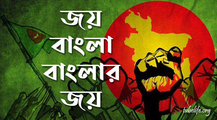 how to change your fb profile pic for supporting bangladesh