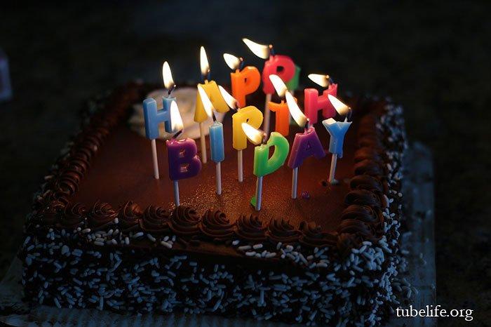 happy birthday 1688783 1280