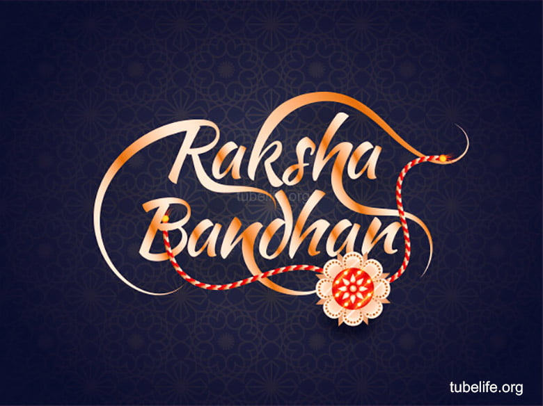 Rakhi Bandhan HD Image Wish