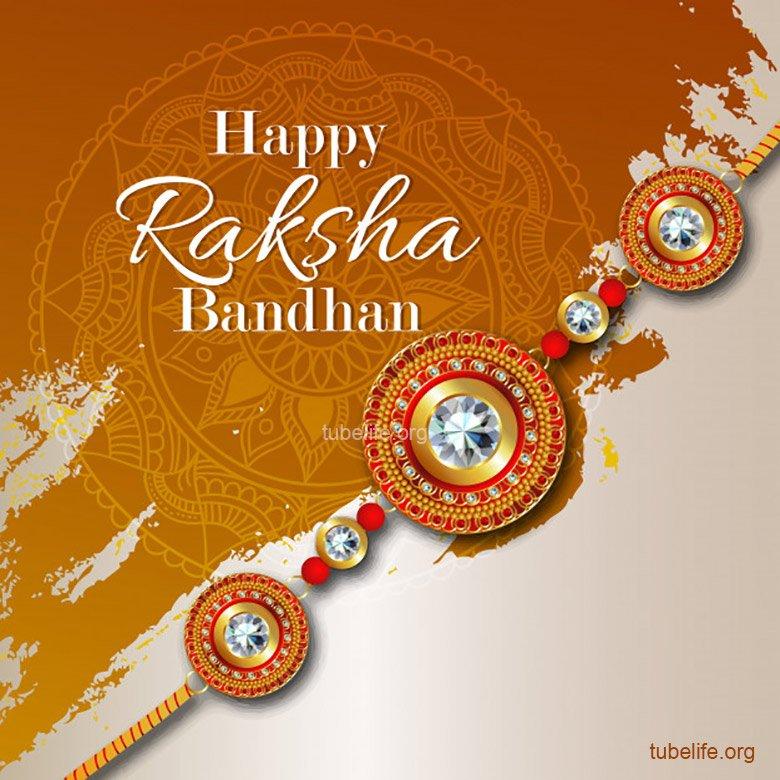 Raksha Bandhan Images with Wishes