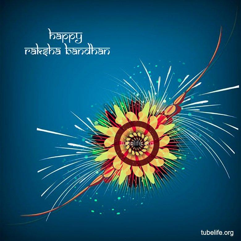 Raksha Bandhan Images with quote
