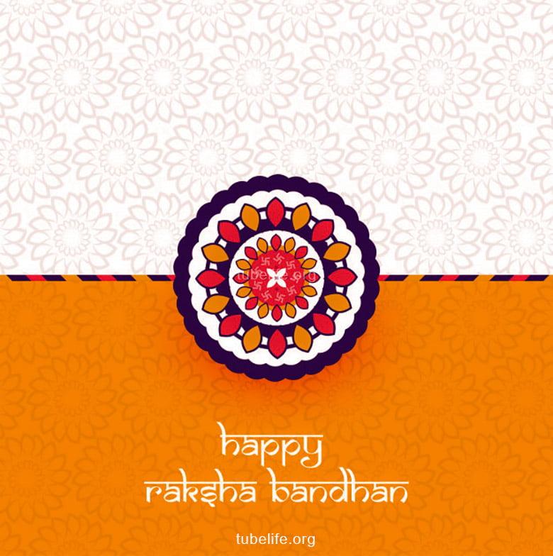 Raksha Bandhan Wallpaper 2019 Free Download