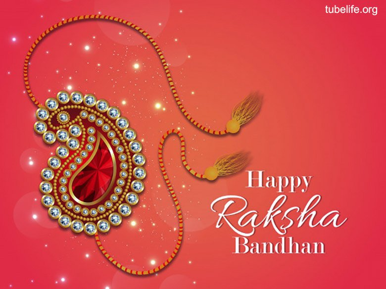 Raksha Bandhan Wish