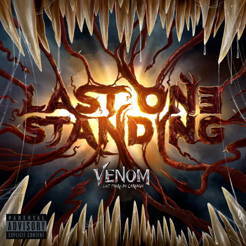 Last One Standing by Skylar Grey ft Polo G Mozzy and Eminem Lyrics